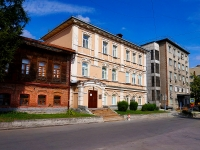 Новосибирск, улица Каинская, дом 15. поликлиника