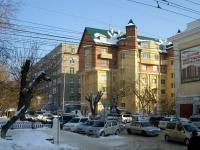 Новосибирск, Октябрьская ул, дом 40