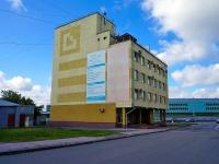 Новосибирск, улица Октябрьская, дом 2/1. офисное здание