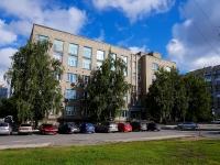 Новосибирск, улица Октябрьская, дом 3. органы управления Горводоканал