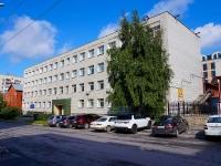 Новосибирск, улица Октябрьская, дом 7. колледж Новосибирский медицинский колледж