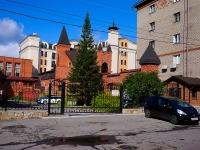 Новосибирск, улица Октябрьская, дом 7А. офисное здание