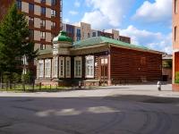 Новосибирск, улица Октябрьская, дом 15. офисное здание