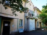 Новосибирск, улица Октябрьская, дом 16А. многоквартирный дом