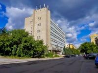 Новосибирск, улица Октябрьская, дом 17. офисное здание