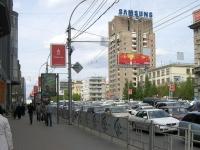 """Новосибирск, улица Ядринцевская, дом 14. гостиница (отель) """"Октябрьская"""""""