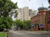 Новосибирск, улица Ядринцевская, дом 16А. банк