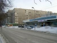 Новосибирск, улица Ядринцевская, дом 46. колледж Новосибирский музыкальный колледж им. А.Ф. Мурова