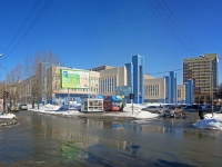 Новосибирск, улица Ядринцевская, дом 53. университет Новосибирский государственный университет экономики и управления (НГУЭУ)
