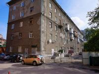Новосибирск, улица Ядринцевская, дом 16. многоквартирный дом =