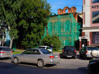 Новосибирск, улица Ядринцевская, дом 19. офисное здание