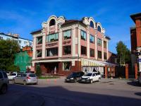 Новосибирск, улица Ядринцевская, дом 21. офисное здание