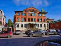Новосибирск, улица Ядринцевская, дом 23. офисное здание