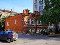 Новосибирск, улица Ядринцевская, дом 25. офисное здание