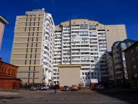 Новосибирск, улица Ядринцевская, дом 18. многоквартирный дом