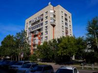 Новосибирск, улица Ядринцевская, дом 27. многоквартирный дом