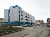 Novosibirsk, st Lermontov, house 40. polyclinic