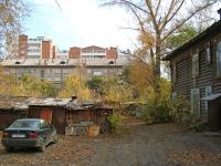 Novosibirsk, st Karamzin, house 23А. Apartment house