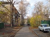 Новосибирск, улица Карамзина, дом 34. многоквартирный дом