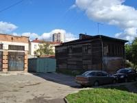 Новосибирск, улица Колыванская, дом 5. многоквартирный дом