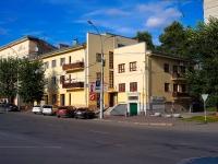 Новосибирск, улица Колыванская, дом 1. многоквартирный дом