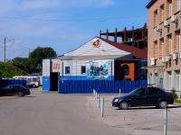 Новосибирск, улица Колыванская, дом 4. офисное здание