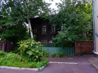Новосибирск, улица Колыванская, дом 9. офисное здание
