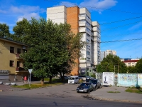 Novosibirsk, st Kolyvanskaya, house 3. Apartment house