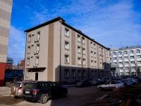 """Новосибирск, улица Писарева, дом 1А. гостиница (отель) """"Атерра-сьют"""""""