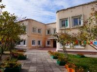 Новосибирск, улица Писарева, дом 6. детский сад №486