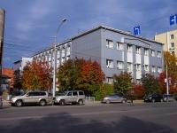 Новосибирск, улица Писарева, дом 35. суд Новосибирский областной суд
