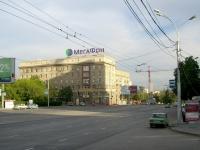 Новосибирск, улица Сибревкома, дом 2. многоквартирный дом
