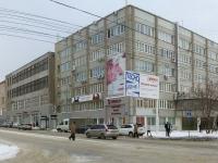 Новосибирск, улица Сибревкома, дом 5. офисное здание