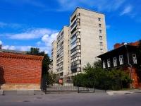 Новосибирск, улица Сибревкома, дом 4. многоквартирный дом