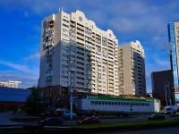 Новосибирск, улица Сибревкома, дом 7/1. многоквартирный дом