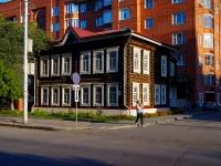 Новосибирск, улица Сибревкома, дом 12. центр занятости населения