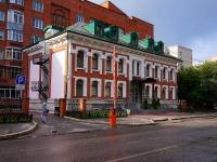 """Новосибирск, улица Сибревкома, дом 14. банк """"Сбербанк"""""""