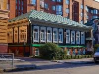 Новосибирск, улица Сибревкома, дом 18. офисное здание