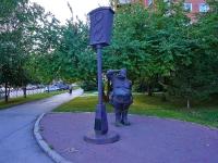Новосибирск, улица Сибревкома. памятник Первому светофору Новосибирска