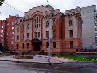 Новосибирск, улица Сибревкома, дом 8. церковь