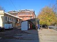 Новосибирск, улица Красина, дом 61. многоквартирный дом