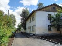 Новосибирск, улица Крестьянская, дом 3. многоквартирный дом