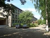 Novosibirsk, st Kuprin, house 4. school