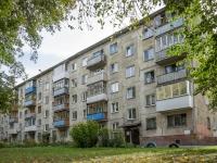 Новосибирск, улица Куприна, дом 6. многоквартирный дом
