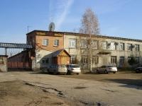 Новосибирск, улица Кубовая, дом 64. офисное здание