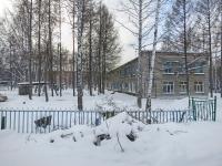 Новосибирск, улица Кубовая, дом 102А. детский сад №46, Зоренька