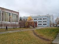 Новосибирск, улица Курчатова, дом 13/1. школа №151