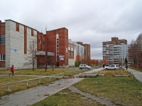 Novosibirsk, st Kurchatov, house 13/2. swimming pool