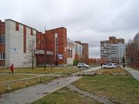 "Новосибирск, улица Курчатова, дом 13/2. бассейн ""Афалина"""