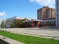 Новосибирск, улица Курчатова, дом 37/1. школа №8